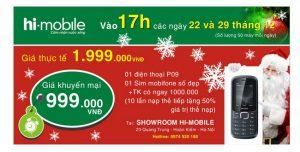 hi-mobile20111221